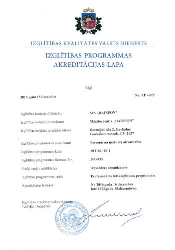 Akreditācijas lapa