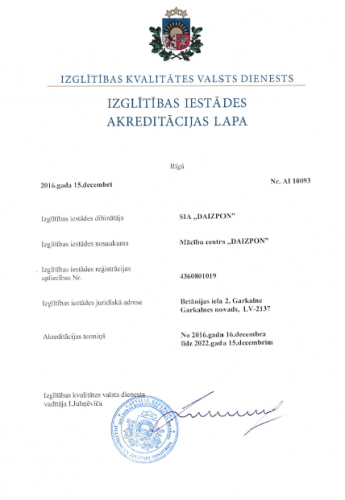 Izglītības Akreditācijas lapa