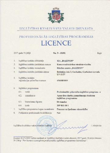 Apsardzes licence